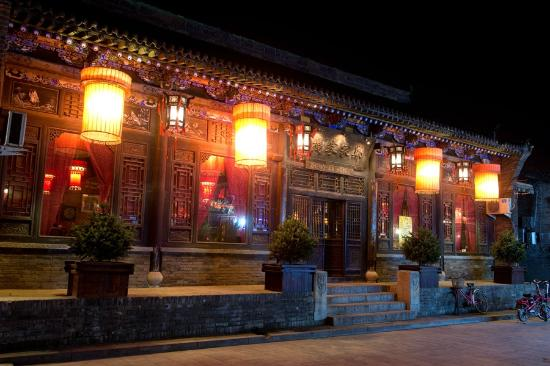 Zhengjia International Youth Hostel: Entrance to the Hostel