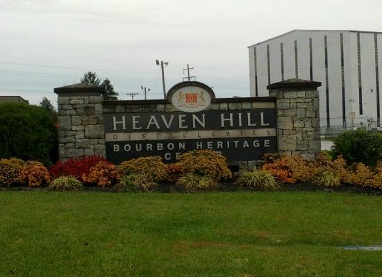 Heaven Hill Bourbon Heritage Center: Heaven Hill
