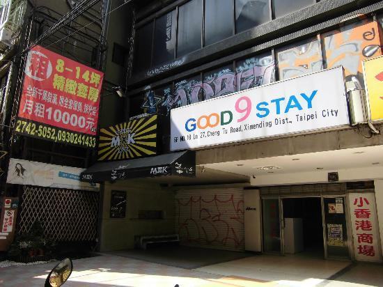 Good 9 Stay Inn: Needs to take lift to 5th floor
