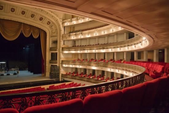 Gran Teatro de La Habana: Gran Teatro interior.