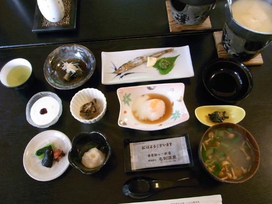 Meiken Onsen : 朝食