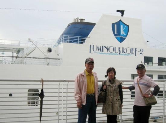 Kobe Bay Cruise: クルーザー「ルピナス」