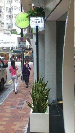 Sohotel: Street View