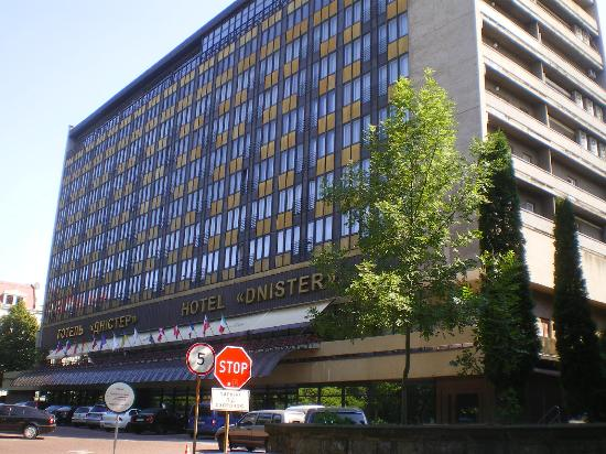 Dnister Hotel: Hotel Dnister