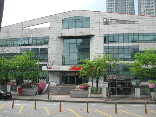 TAJ Yeongtong: View from the window to the Korean post office