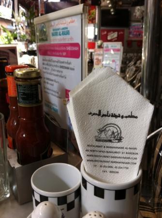 Nasser Elmassry Restaurant: the restaurant