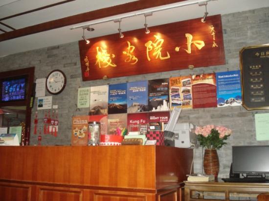 Xiao Yuan Alley Courtyard Hotel: Lobby