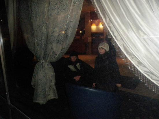 Druzhba: Вид из окна отеля