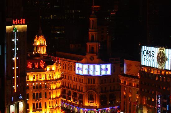 Grand Central Hotel Shanghai: Vista desde la habitacion