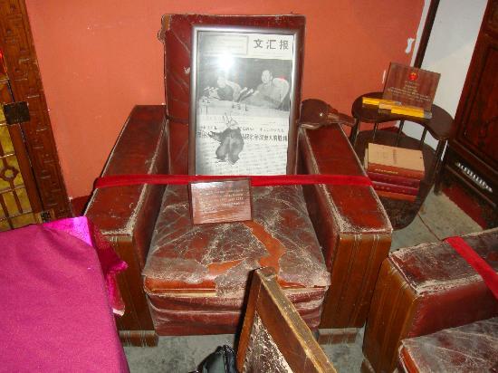 Red Capital Club: 毛沢東の使用していたと言われる椅子