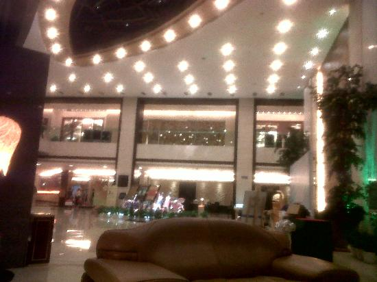 Sanyou International Hotel: Lobby