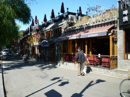 Back Lakes (Hou Hai): Stores