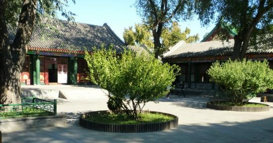 Back Lakes (Hou Hai): Courtyard