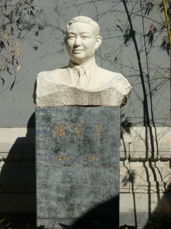 Back Lakes (Hou Hai): Mei Lanfang Statue