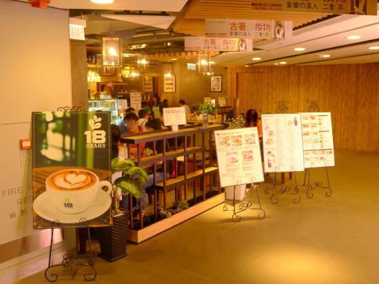 มงก๊ก: Western Restaurant (18 Grams) in Mongkok