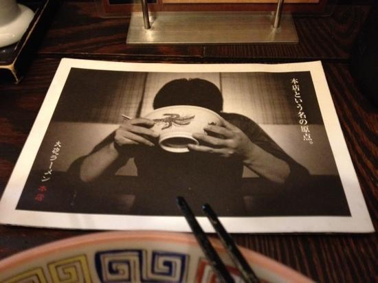 Taihoramen: ポスター