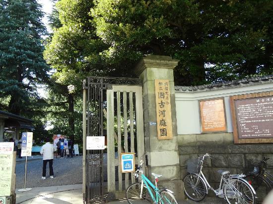 Kita, Japão: 入口です。