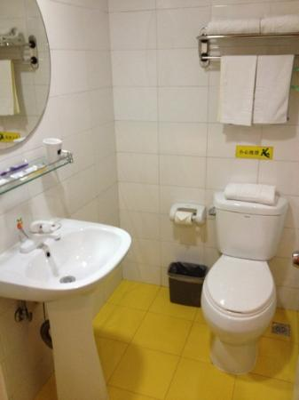 Home Inn Guilin Railway Station: attach bath at home inn