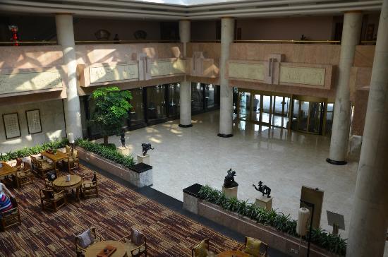 بكين رينبو هوتل: lobby