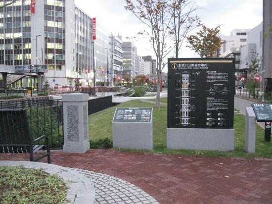 Soseigawa Park : 以前の創成川を思うと、見違えるほどきれいになりました。
