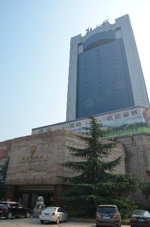Jing'an Peony Plaza: hotel