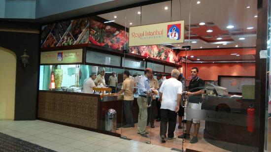 Royal Indian Restaurant Doha Menu