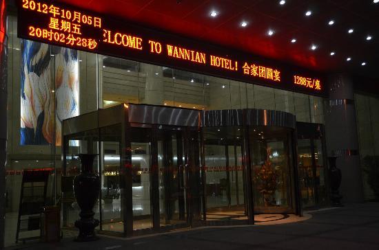 Wan Nian Grand Hotel: hotel