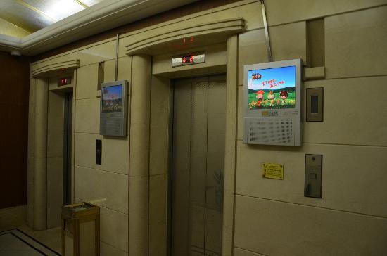 Wan Nian Grand Hotel: elevator