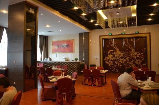 Paradise Hotel Shanghai: breakfast