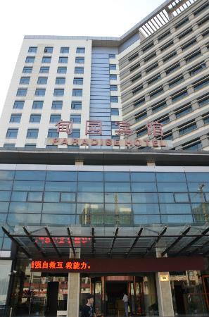 Paradise Hotel Shanghai: hotel