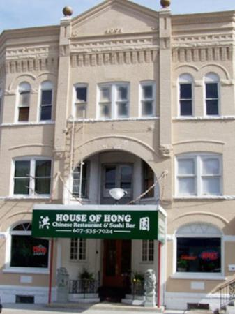 House of Hong Incorporated: House of Hong