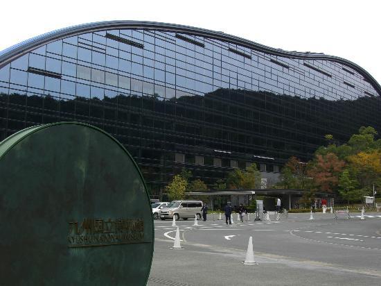 九州国立博物館, 大きいです