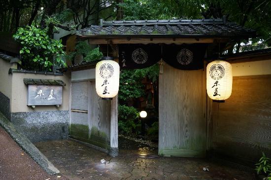 Toshinan Komeya: 入口です
