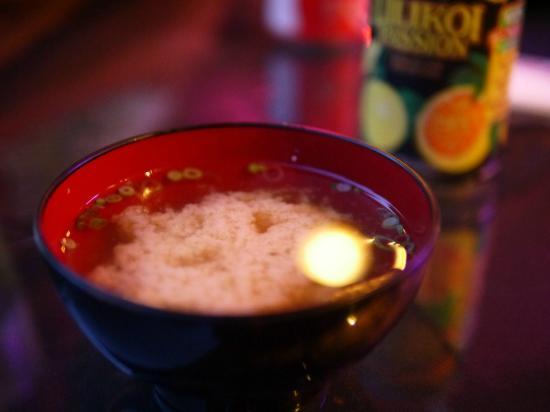 Sima-Ichi Sushi: miso-soup