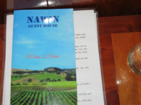 NAWIN Guesthouse: They have a wine list as part of room service...