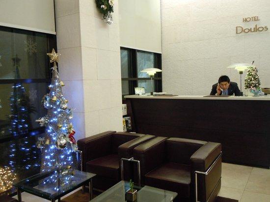 Doulos Hotel: ドゥロス ホテル フロント