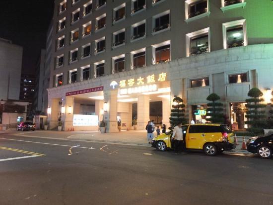 Fullon Hotel Taipei, East: ホテル