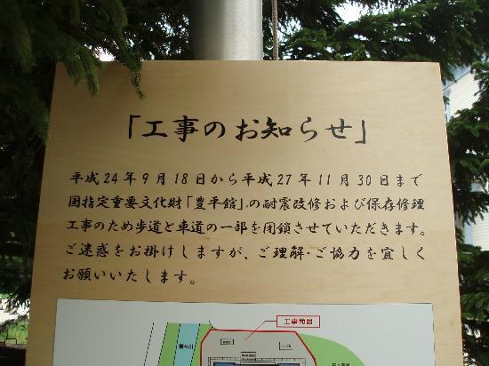 Hoheikan: お知らせ