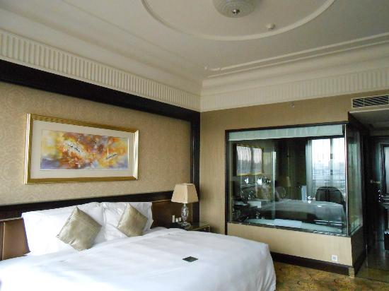 Chateau Star River Pudong Shanghai : Room seen from window