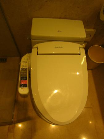 Hilton Gyeongju: Heated seat
