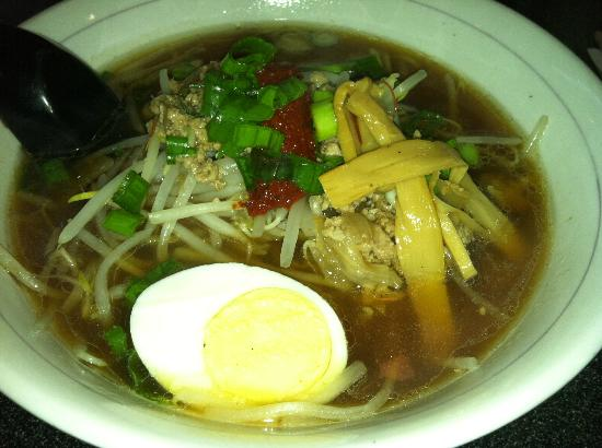 Suzu Noodle House : Ramen