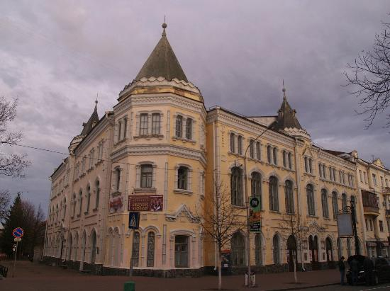 Chernihiv Philharmonic Centre for Festivals and Concerts