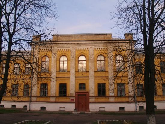 Chernihiv Regional Art Museum