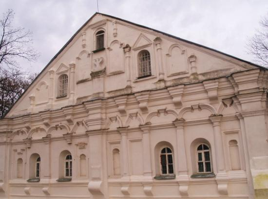 House of Archbishop