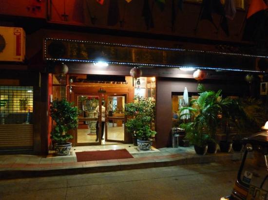 Swan Hotel Bangkok: Hotel Eingang