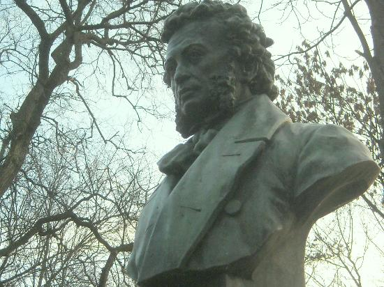 Alexander Pushkin Bust in Chernihiv