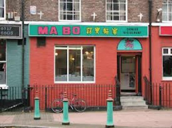 Ma Bo