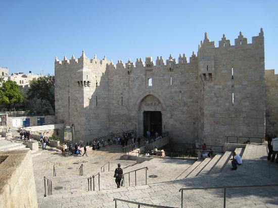 Israel: Damascus Gate Jerusalem