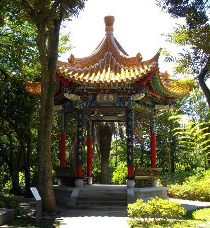 Enoshima Island: Pagoda