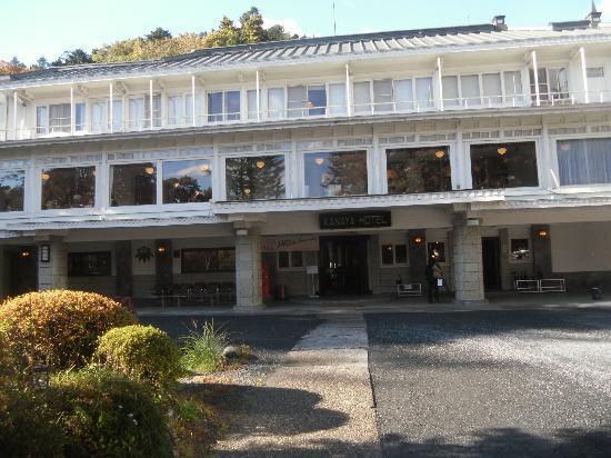 Nikko Kanaya Hotel: kanayahotel